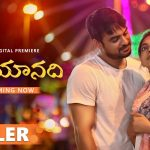2020 love films for telugu individuals: Vyuham and also Mayaanadhi